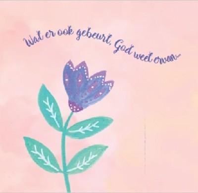 God weet ervan  (71 x 71 mm)